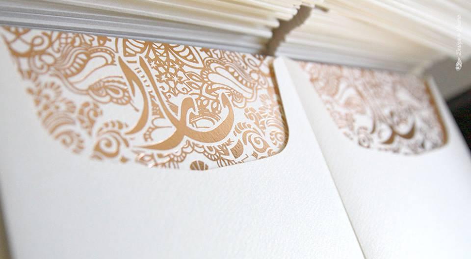 The Top Wedding Invitation Shops in Abu Dhabi - Arabia Weddings