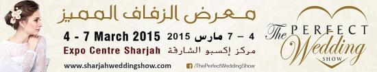 sharjah_wedding_show_event