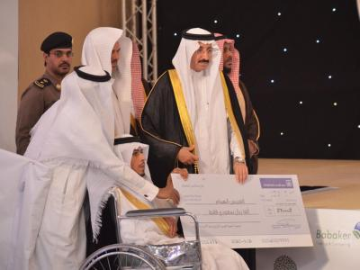 saudi_mass_wedding_1
