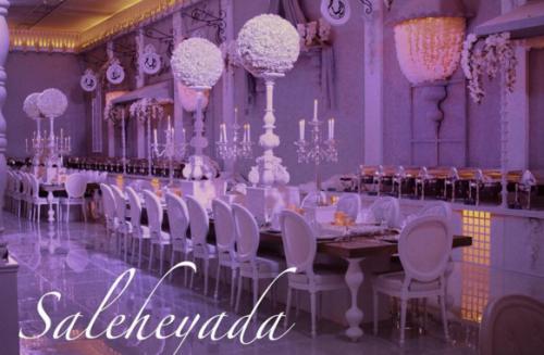 sheikha_sarah_khaled_abdullah_al_sabah_wedding_16