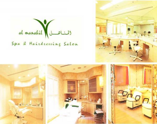 Al Manahil - Riyadh