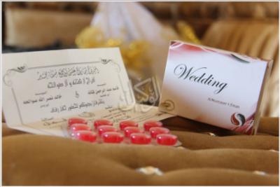wedding_invitation_jordan