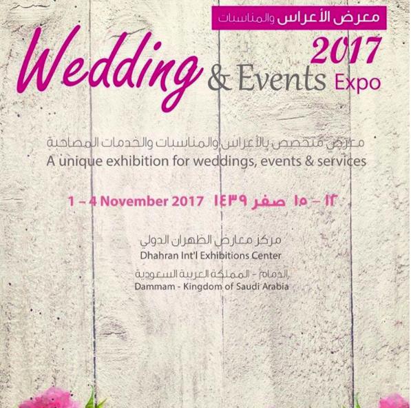 Wedding Entrance Songs 2017: Wedding & Events' Expo 2017