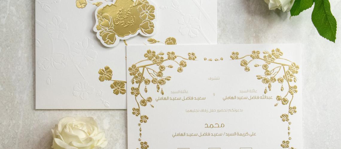 Sara Kat Invitation Cards in Dubai