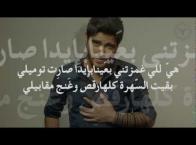 Embedded thumbnail for ناصيف زيتون - هي اللي غمزتني