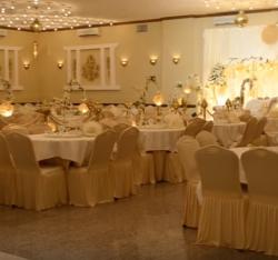 Al-Bani Wedding Hall