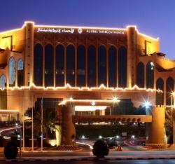 Intercontinental Al Ahsa Hotel