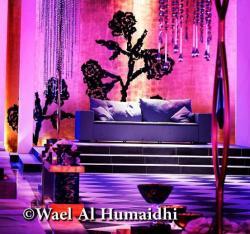 Wael Al Humaidi