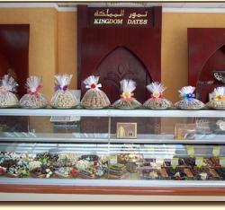 Kingdom Dates Al Sharjah