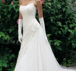 Madame Jasmin Mariage - Pour les Robes de Mariées