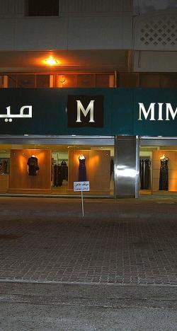 Mimosa Boutique