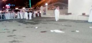 Saudi Wedding Guest Killed Over Wedding Music