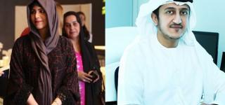 بالفيديو: حفل زفاف الشيخة لطيفة بنت الشيخ محمد بن راشد حاكم دبي