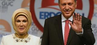 عرض بطاقة دعوة لحفل زفاف الرئيس التركي أردوغان للبيع