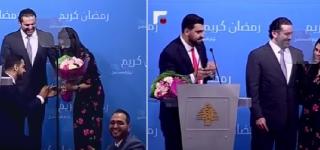 سعد الحريري يساعد شاب في طلب يد فتاة للزواج على التلفزيون