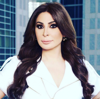Elissa's Reaction After Video of Her Engagement Gets Leaked