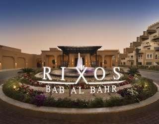 Rixos Bab Al Bahr Hotel 1