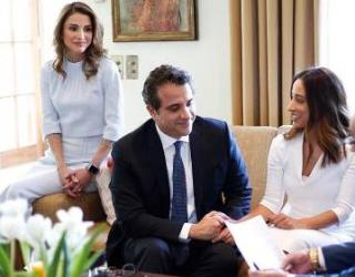 HM Queen Rania's Brother Gets Married
