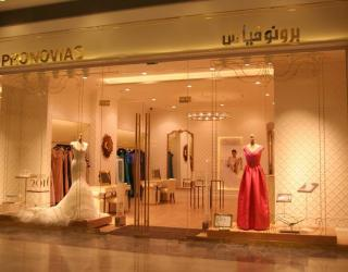 The Top Wedding Dress Shops in Abu Dhabi
