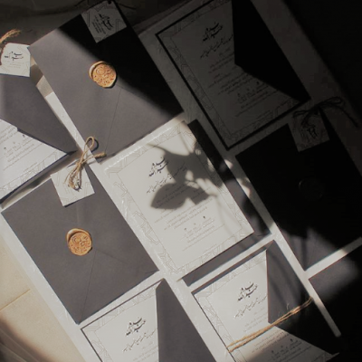 صيغ وعبارات تكتب على بطاقات دعوة الزواج