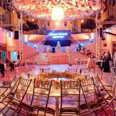 The Top Wedding Venues in Damascus