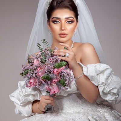 Beautiful Bridal Makeup Spotted On Instagram