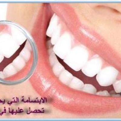 مركز ديفا للعناية بالأسنان والبشرة