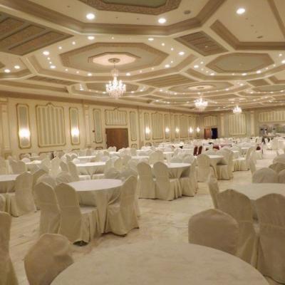 قاعة أريام للإحتفالات
