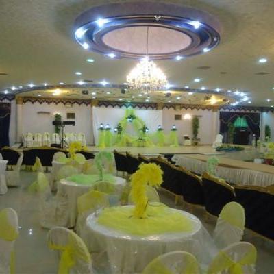 Durrat Al Mamlakah Hall