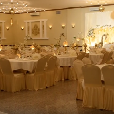 Al-Bani Wedding Hall