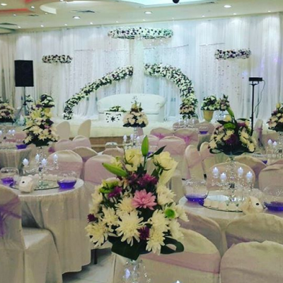 Al-Manar Wedding Hall