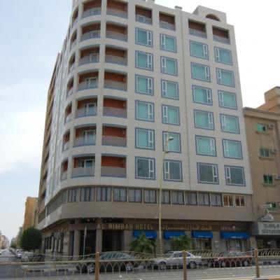 Al Nimran Hotal
