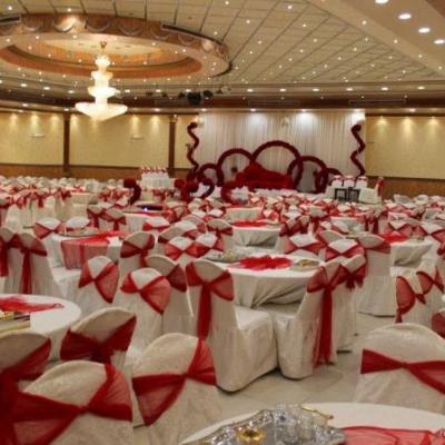 Al Bakhera Wedding Hall