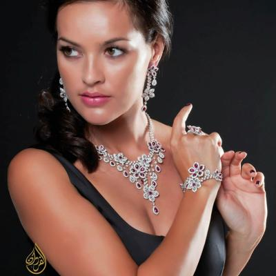 Al Fardan Jewels and Precious Stone