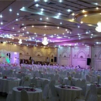 Al Qemah Wedding Hall