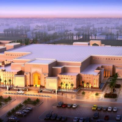 Al-Reffaa Complex