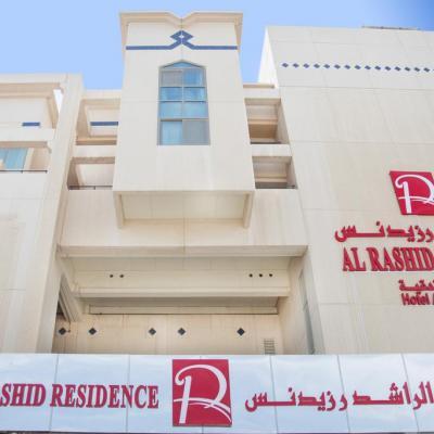 Al Rashid Residence Hotel