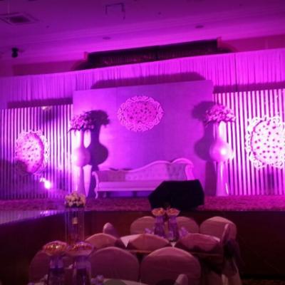 Al Reham Hall