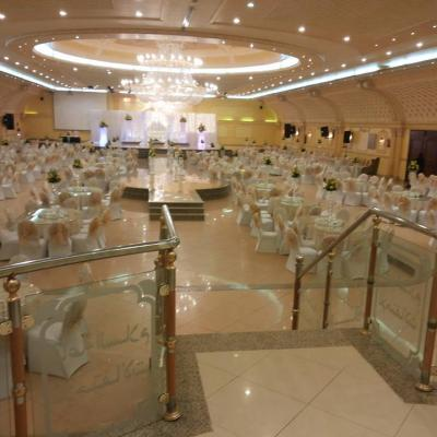 Al Salam Wedding Hall