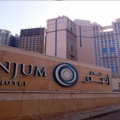 anjum_makkah_hotel
