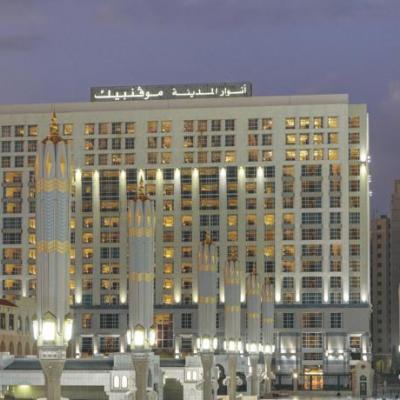 Anwar Al Madinah Mövenpick Hotel