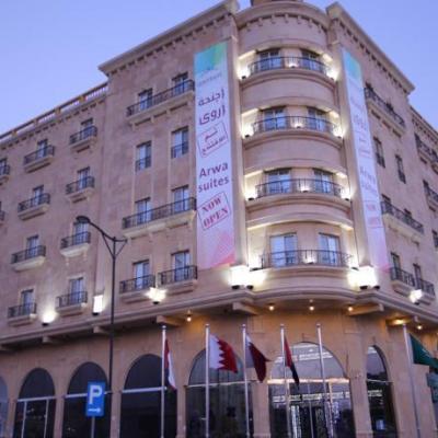 Arwa Suites Hotel