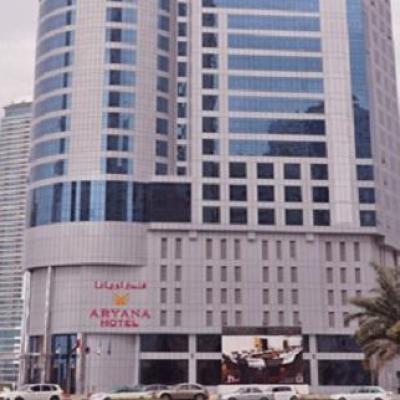 فندق آريانا