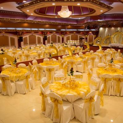 Atiaf For Occasions & Conferences