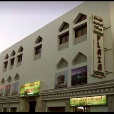 Bahrain Plaza-Hotel