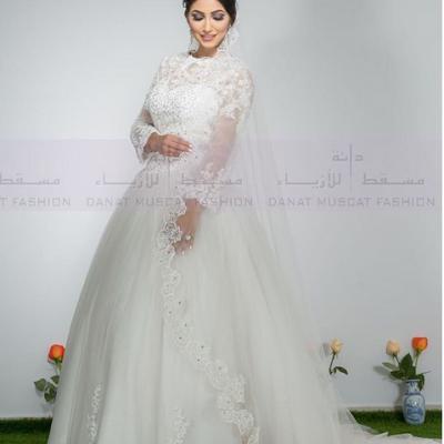 Danat Muscat Fashion