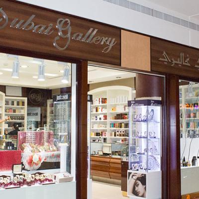 Dubai Gallery