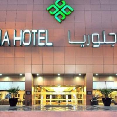 Gloria Inn Riyadh