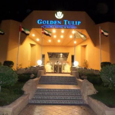 Al Jazira Hotel and Resort Ghantoot