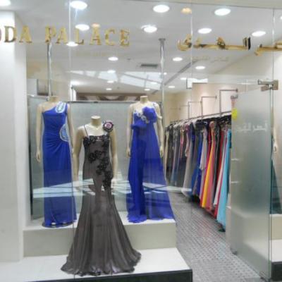 Hoda Palace Fashion